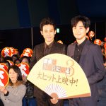 """大泉洋、サプライズに「一生""""BARにいる""""宣言」!―『探偵はBARにいる3』舞台挨拶に大泉洋&松田龍平登壇"""