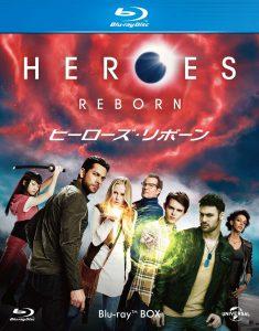 「HEROES REBORN/ヒーローズ・リボーン ブルーレイBOX」GNXF-2077