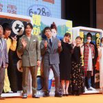 """""""緊張とうれしさでぶっ倒れた""""という芳根京子、篠原涼子との母娘役に「本当に夢のようで幸せでした」―『今日も嫌がらせ弁当』完成披露試写会にキャストら集結"""
