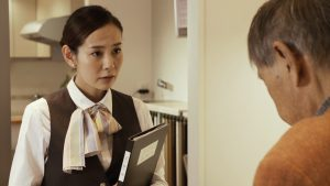 (C)HASHIMOTO SOGYO Ltd.