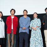仲野太賀、脚本に「ものすごい熱量を感じた」―『生きちゃった』PFFでワールドプレミア上映