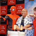 ジェイコブ・バタロン「ほとんどのシーンが実はアドリブ」!?―『スパイダーマン:ファー・フロム・ホーム』発売記念イベントにネッド役ジェイコブ・バタロンが登壇