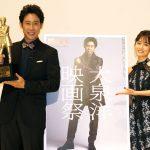 大泉洋映画祭開催に大泉洋「『えっ?』って聞き返しました」―大泉洋&前田敦子登壇
