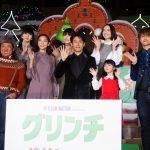 大泉洋、元カノとのクリスマスエピソードを披露も「ないんですよ、思い出!」とタジタジ―『グリンチ』ジャパンプレミアに吹き替えキャスト&Perfume登壇