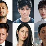 永田町の闇を暴く政治サスペンスに豪華キャストが集結―『連続ドラマW トップリーグ』〈オールキャスト〉発表