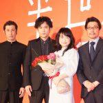 稲垣吾郎「これからしかできない役もあると思う」―『半世界』先行上映舞台挨拶にキャストら登壇