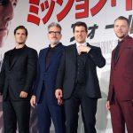 暑い中でのファンからの温かい歓迎にトム・クルーズ「これが東京、日本!みなさん愛してます!」―『ミッション:インポッシブル/フォールアウト』ジャパンプレミアに豪華来日ゲスト登壇
