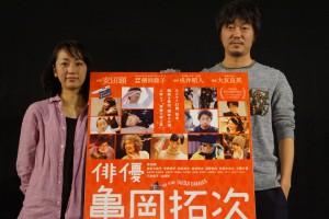 """『俳優 亀岡拓次』""""横浜ナイト"""" (1)"""