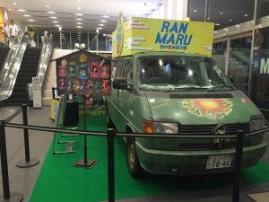 新宿ピカデリーに展示されている劇中使用車