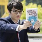 園子温x染谷将太『映画みんな!エスパーだよ!』予告編公開