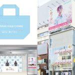 衣装展や貴重なオフショットスチールなどを展示!―カイ(EXO)日本ドラマ初主演「春が来た」放送記念POP-UP SOTRE開催