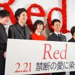 夏帆「覚悟を決めて挑ませていただきました」―『Red』完成披露舞台挨拶