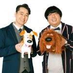 監督からのオファーに快諾「ペット」日本語吹き替え版でバナナマンが声優初主演