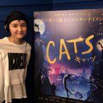 葵わかなが切なく、美しく歌い上げる「ビューティフル・ゴースト」―『キャッツ』〈本編映像〉解禁