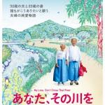 韓国で10人に1人が観た奇跡のドキュメンタリー映画、7月日本公開決定