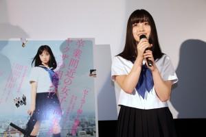『セーラー服と機関銃 -卒業-』福岡舞台挨拶 (4)