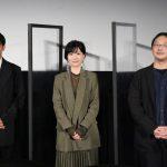 森崎ウィン&土村芳、自身と役柄との共通点を聞かれ「似ていると言いたくないけど(笑)」と土村―[第33回東京国際映画祭]『本気のしるし <劇場版>』Q&Aイベント