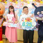 """深田恭子にとっての""""アンパンマン""""は「吉田沙保里さんです。どんどん前に引っ張ってくれる」―『それいけ!アンパンマン ふわふわフワリーと雲の国』公開アフレコイベント"""