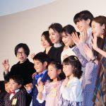 戸田恵梨香「未来ある子どもたちを守りたいと実感した現場」―『あの日のオルガン』プレミア上映会にキャスト集結