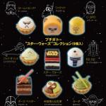 R2-D2やダース・ベイダーがケーキになった!「スター・ウォーズ」スイーツが登場!