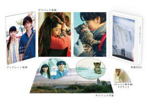 Blu-ray&DVD共通・豪華版パッケージ