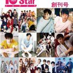 韓国のエンターテインメント雑誌「10asia+star」日本語版が2017年1月より発売開始