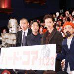 「役者として新しい扉を開いていただいた」という佐藤健、山田孝之も「大好きですから」と相思相愛―『ハード・コア』完成披露イベントにキャストら登壇