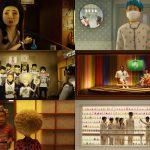 日本から超豪華ボイスキャストが参加!あなたは全員当てられる!?―ウェス・アンダーソン監督最新作『犬ヶ島』特別映像解禁