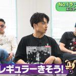 『GENERATIONS高校TV』でメンバーがラジオ番組をセルフプロデュース