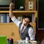 ドラマ「serason2」放送前に『おいしい給食』劇場版第2弾の公開が決定