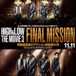 『HiGH&LOW THE MOVIE 3/FINAL MISSION』×CLAMPコラボのポップ&クールなポスタービジュアル解禁