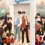 メイキング映像などを収録!―『Still 2gether』Blu-ray&DVD-BOX発売決定
