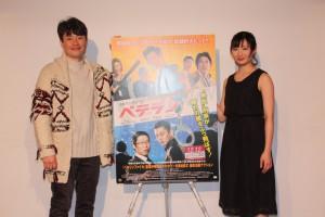 『ベテラン』イベント(リュ・スンワン監督、武田梨奈) (1)