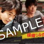 クォン・サンウがコミカルな魅力全開で挑む最新作「探偵なふたり」予告編公開!