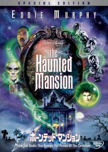 halloween2014_pkg_haunted_dvd