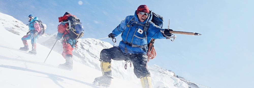 『ヒマラヤ~地上8,000メートルの絆~』