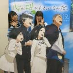 「ここさけ」追加舞台挨拶&乃木坂46出演特番決定
