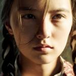 第27回東京国際映画祭で2部門受賞!「草原の実験」エレーナ・アン緊急来日!