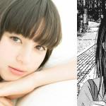 「セトウツミ」ヒロインの女子高生・樫村一期役に中条あやみが決定!